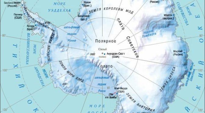 Моря Южного океана