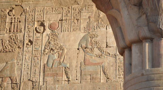 История Древних Открытий (Египет)